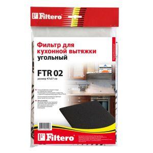 Фильтр для вытяжки Filtero FTR 02 flight ftr 8