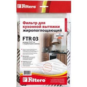 Фильтр для вытяжки Filtero FTR 03 flight ftr 8
