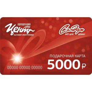 Подарочная карта Корпорация Центр 5000 рублей playstation store пополнение бумажника карта оплаты 2500 рублей