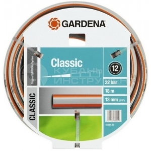 Шланг садовый Gardena Classic 1/2 18м (18001-20.000.00)