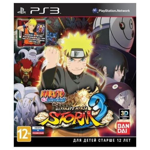 Игра для Sony PS3 Naruto Shippuden: Ultimate Ninja Storm 3 Day 1