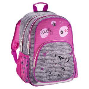 Рюкзак HAMA Lovely Cat серый/розовый рюкзак детский hama sweet owl розовый голубой