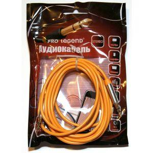 Аудиокабель Pro Legend 3.5 Jack (M)-3.5 Jack (M) 1м.(PL1034) оранжевый