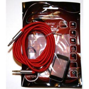 Аудиокабель Pro Legend 3.5 Jack (M)-3.5 Jack (M) 2м. (PL1012) красный