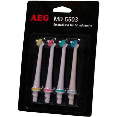 Фото #1: Насадка для зубной щетки AEG