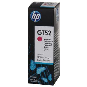 Картридж для струйного принтера HP GT52 (M0H55AE) пурпурный картридж для принтера hp 90 c5065a yellow